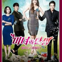 dvd film drama korea BIRTH OF A BEAUTY