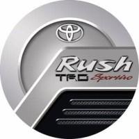 Harga Cover Mobil Toyota Rush Hargano.com