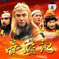 DVD Film Silat Journey To The West (1996) 1 & 2 text indonesia
