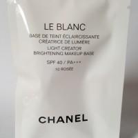 Chanel Le Blanc Light Creator Brightening Makeup Base 2.5ml
