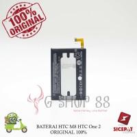BATERAI HTC M8 HTC One 2 M8 W8 E8 M8T M8W M8D BATERE BATTERY ORI 100%