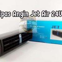 Kipas Angin Kotak Jet Air Khusus 24v