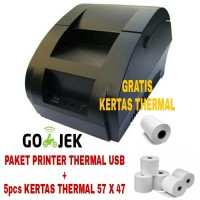 PAKET USB PRINTER THERMAL POS + 5pcs KERTAS THERMAL 57 x 47
