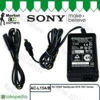 Adaptor/Adapter Sony AC-L15/L15A/L15B Charger for Handycam TRV Diskon