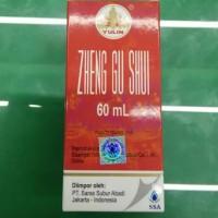 Zheng Gu Shui 60Ml Dari Pt Saras Subur Abadi Pain Killer Spray
