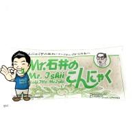 Mr Ishii Ito Konnyaku Shirataki- Mie Basah- Wet Noodle 200g