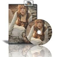 DVD drama korea missing nine kualitas HD