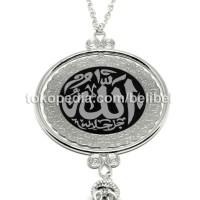 Jual Gantungan Mobil Kaligrafi Allah Muhammad Spion Tengah Kuningan Perak Murah