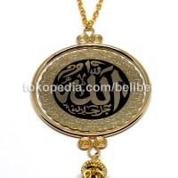 Jual Gantungan Mobil Kaligrafi Allah Muhammad Spion Tengah Kuningan Emas Murah
