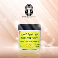 BMC ( Beauty Magic Cream ) full size 60 GR