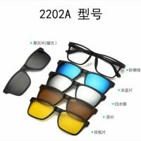 kacamata clip on 5 lensa dj