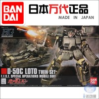 BANDAI 62049 HGUC 106 1/144 D-50C LOTO TWIN SET