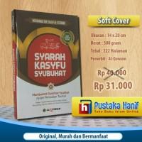 Buku Syarah Kasyfu Syubuhat - Membantah Syubhat Dalam Tauhid