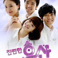 DVD Brilliant Legacy (Shining Inheritance) 2009 (Sub Indo) 720p
