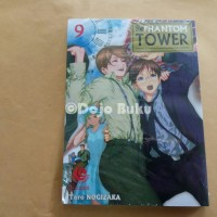 Komik Seri :The Phantom Tower ( Nogizaka Taro/ Nagai Akira )