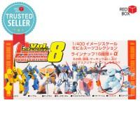 Hygogg - Bandai Gundam Collection Vol. 8
