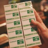 Fuji Industrial ISO 400