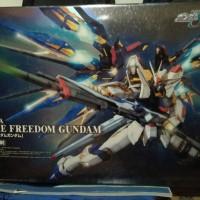 Bandai PG Strike Freedom Gundam