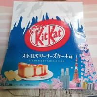 Jual Kit Kat Strawbery Cheese Cake Murah