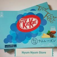 Kit Kat Tokyo Special Limited Edition Rum Raisin