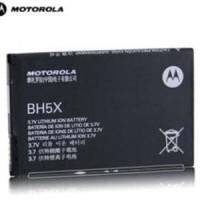 Promo MOTOROLA Battery Battery BH5X Original T1910