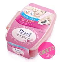 Jual Biore Cleansing Oil Sheet Makeup Remover Box 44 / Pembersih Make Up Murah