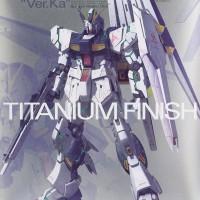 MG 1/100 RX-93 Nu Gundam Ver. Ka (Titanium Finish)
