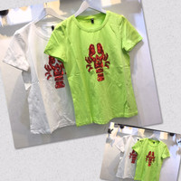 Top Kaos stretch import Gambar Lobster dari Manik-manik- JNJULOBSTER
