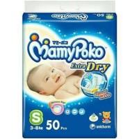 Jual Mamy Poko Extra Dry S 50 Murah
