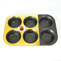 Jual Bursa Dapur Master Pastry Non-Stick Loyang 6 Cup Muffin Pan Murah