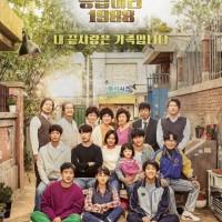 Reply 1988 Drama korea Complete