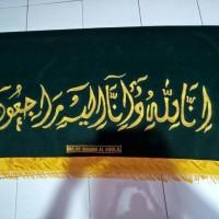 Kain Tutup Keranda BLUDRU plus Nama Masjid