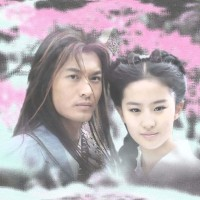 Serial Silat - Return Of Condor Heroes (2006)