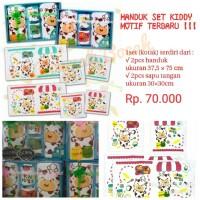 Jual handuk bayi set kiddy / baby gift set / kado bayi/ baju bayi set Murah