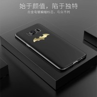 Samsung Galaxy S8 Batman injustice Hard Case Cover