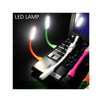Jual [ Lampu USB ] LED Colok Powerbank Warna Praktis lampu baca usb murah Murah