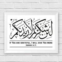 Poster Kaligrafi Islami - QS 14:7 - Lain syakartum laazidannakum #2