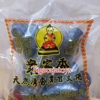 Jual hio / dupa kemenyan isi thailand cap anak Murah