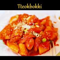 Homemade Tteokbokki (Kue Beras Korea) 100% Halal