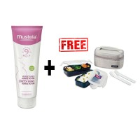 Mustela Double Action Anti Strech Marks 150ml Free Lock n Lock