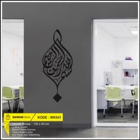 Wall Sticker Motif Kaligrafi Arab Bismillah