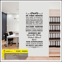 Wallsticker Quotes In This House Islami 2