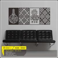 jual wallsticker kaligrafi arab motif ornamen islam kab tangerang dawamstore tokopedia wallsticker kaligrafi arab motif ornamen islam