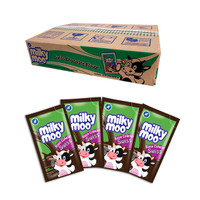 ... harga Milko Susu Bantal Milky Moo Coklat Swiiss [70 Ml/60 Pouch] Milko