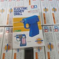 TAMIYA 74041 ELECTRIC HANDY DRILL / BOR TANGAN ELECTRIC