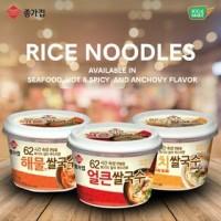Rice cake Noodle / Mie untuk diet New variant
