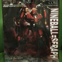 1/72 Armored Core Nineball Seraph - Kotobukiya