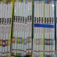 set/cabutan : Hai Miiko (1-29)