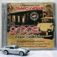 CD Rano Karno - Si Doel Anak Sekolahan Greatest Hits