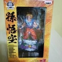 Jual SMSD Diorama Goku - ASVER - MISB Murah